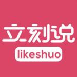 Likeshou