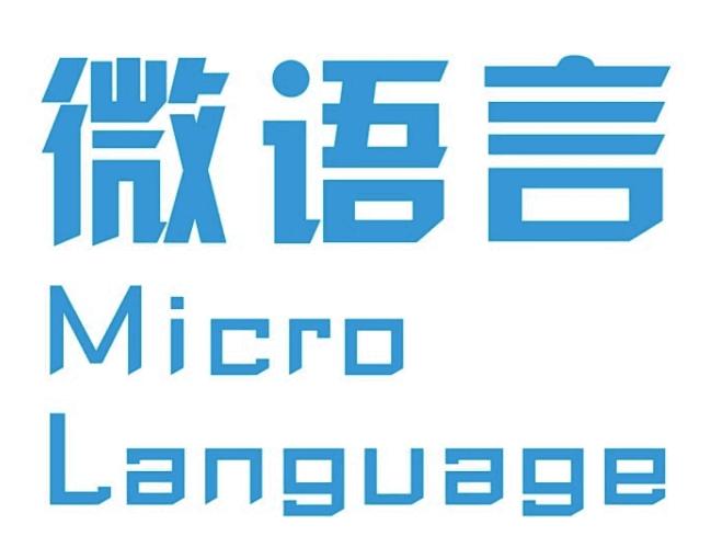 Micro Language