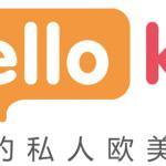 HelloKid